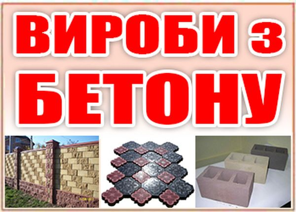 ПП Лесюк М.В.