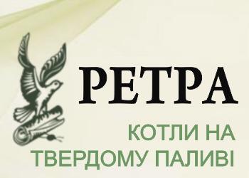 "ППФ ""Ретра ЗМ"""