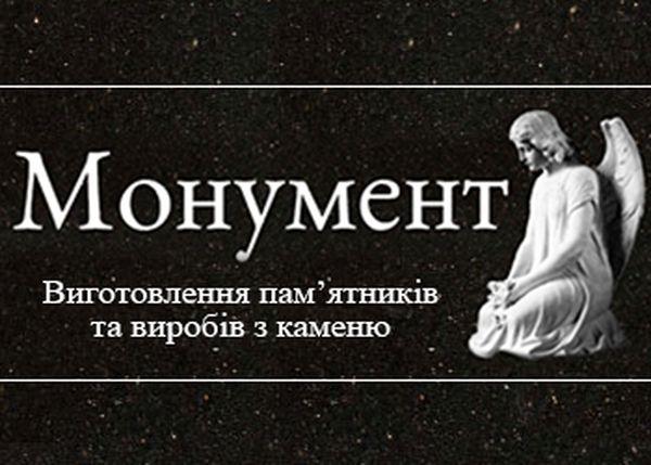 ПП. Доротій В.В.