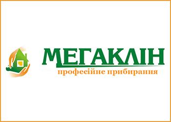 Клінінгова компанія «Мегаклін» (професійне прибирання)