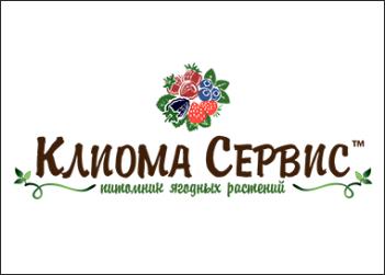 ТОВ Кліома Сервіс (Розсадник ягідних культур)