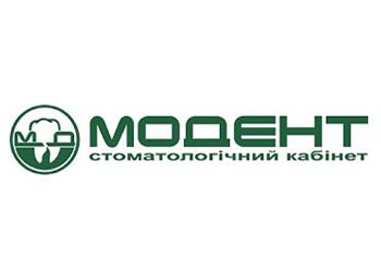 """""""МОДЕНТ"""" Стоматологічний кабінет"""