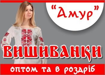 ПП «Амур»