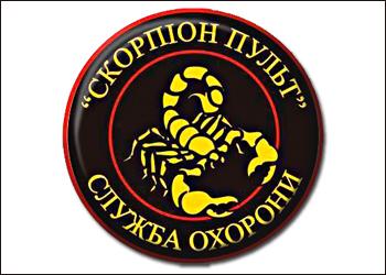 ПП «Скорпіон пульт»