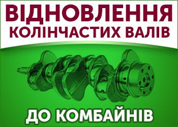 ПП Кузьменко