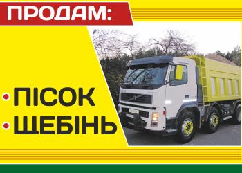 ПП Дерев'янчук В.В.