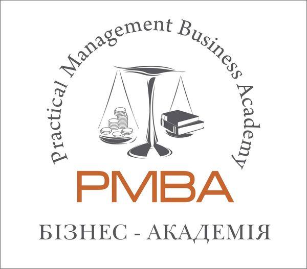 Бізнес Академія Практичного Менеджменту