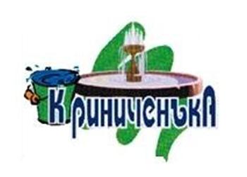 ПП «Криниченька»