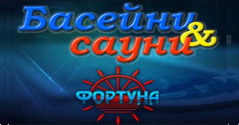 """САЛОН- магазин """" Басейни і сауни"""""""