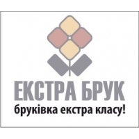 «Екстра Брук»