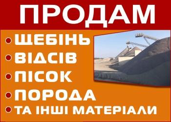 ПП Ковальчук П.