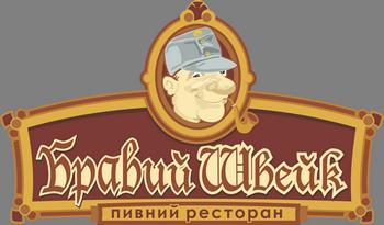 Пивний ресторан – «Бравий Швейк»