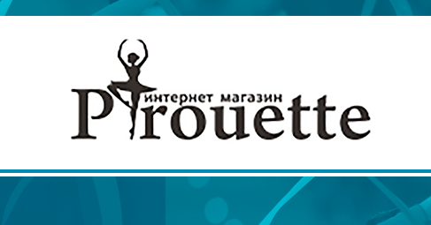 "Магазин ""Pirouette"""