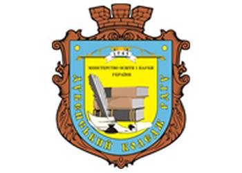Дубенський коледж РДГУ