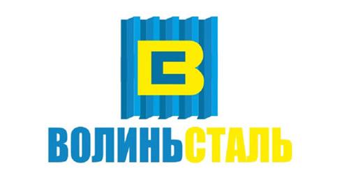 ВолиньСталь
