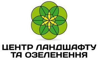 Центр ландшафту та озеленення