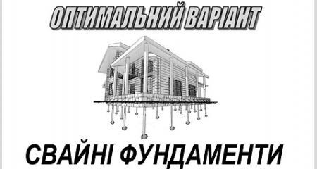 Підприємство «ОПТИМАЛЬНИЙ ВАРІАНТ» Чевердинський Сергій Юрійович