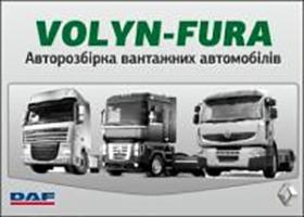VOLYN-FURA