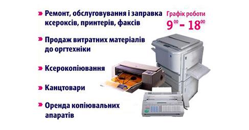 ПП Савчук А. В.