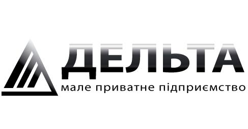 МПП «Дельта», виготовлення металоконструкцій