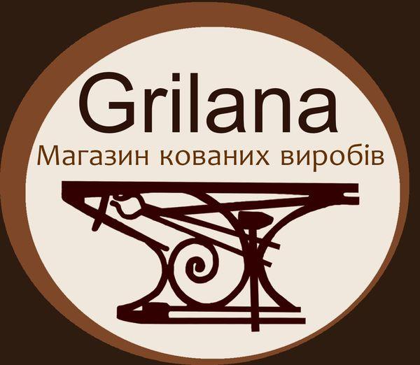 Компанія «Grilana»