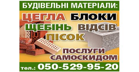 ПП Шолотюк В. П.