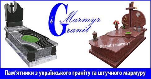Granit i Marmyr