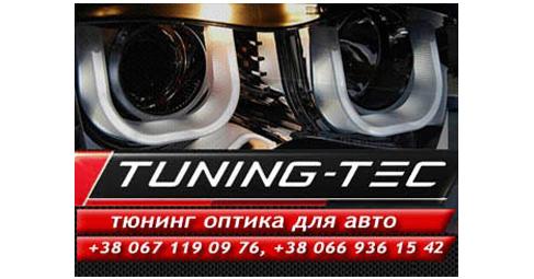 «Tuning-Tec»