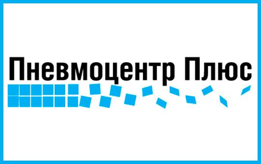 Пневмоцентр Плюс, СТО вантажних автомобілів