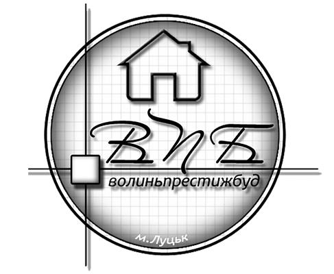 ТОВ «Волиньпрестижбуд»