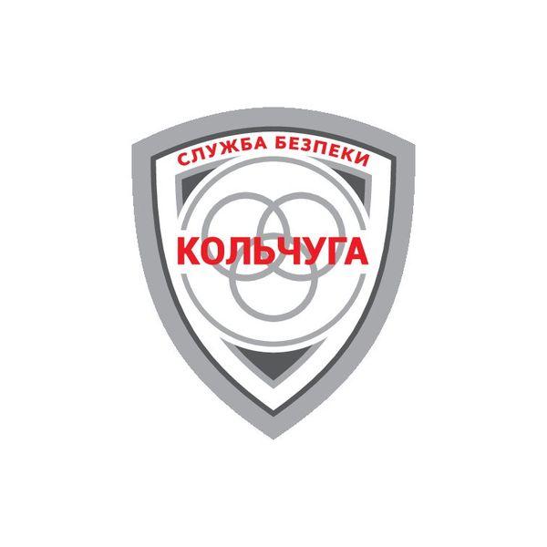 ТОВ Служба безпеки «Кольчуга»