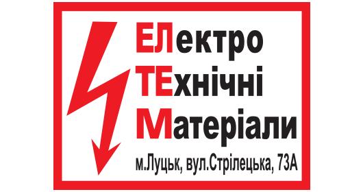 Електротехнічні матеріали