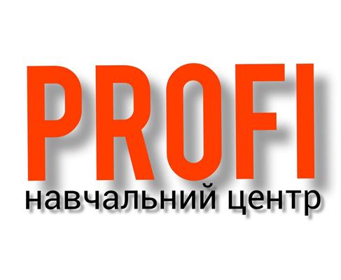 Центр Професійного навчання Profi