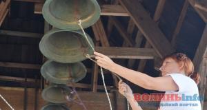 У Луцьку відбудеться фестиваль дзвонового мистецтва «Благовіст Волині»