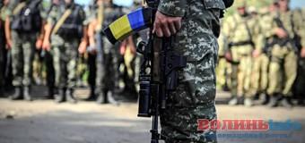 Волинянин отримав два роки позбавлення волі за ухилення від мобілізації