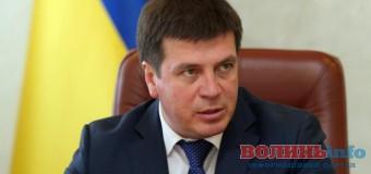 Завтра на Волинь приїде віце-прем'єр-міністр України Геннадій Зубко