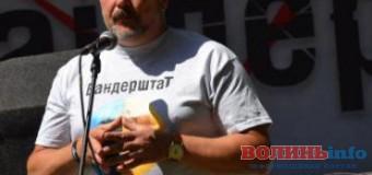 Луцьк відвідали дніпропетровські націоналісти