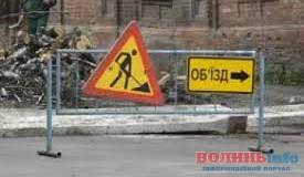 З 18 до 20 серпня — зупинено рух транспорту на вулиці Чехова