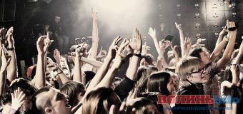 На Волині відбудеться молодіжний рок-фестиваль