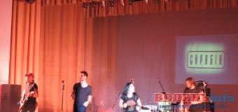 "Концерт гурту ""Скрябін"" у Луцьку. Фотоспогади"
