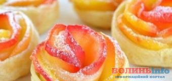 Слойки з яблуками «Трояндочки»