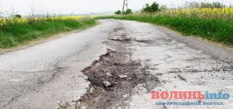 Де найгірші дороги на Волині