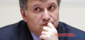 СБУ затримала одного з організаторів злочинної групи, яка готувала вбивство А.Авакова