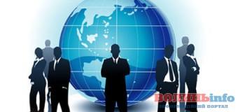 У Луцьку відбудеться Перший західноукраїнський бізнес-форум