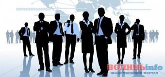 У Луцьку відбудеться бізнес-форум на підтримку малого та середнього бізнесу