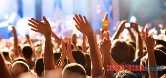 Топ-10 варіантів відпочинку на вихідні у Луцьку: фестивальні дні та де можна виграти подорож у Болгарію?