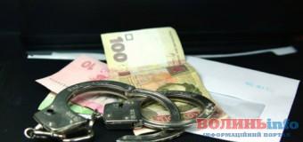 "У кишенях волинського прикордонника ""завалялося"" понад 8 тисяч гривень"