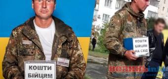 """""""Коли вже чорношкірі жертвують кошти, то Путіну точно капець"""", – волинський волонтер"""
