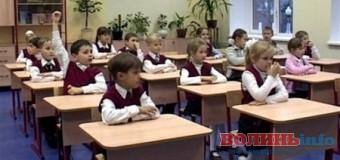 Чому для волинських учнів відкривають польські школи?