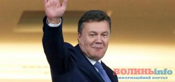 """у Луцьку """"засвітився"""" Янукович. ФОТО"""